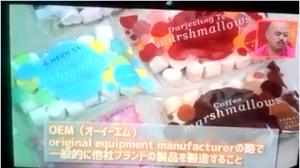 千葉テレビ04